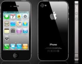 Чим айфон відрізняється від смартфона? фото