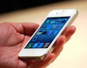 Чим гарний iphone 4? фото