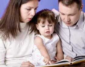 Що читати дітям 4 років? фото