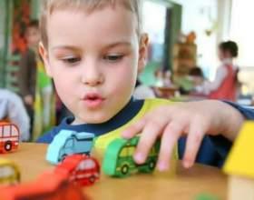 Що роблять діти в садочку? фото