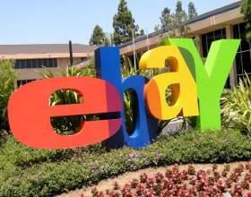 Що купити на ebay? фото