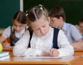 Що потрібно першокласнику? фото