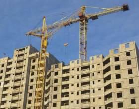Що стосується будівництва? фото