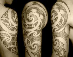 Що означає татуювання на руці? фото