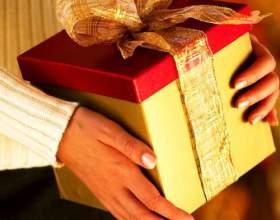Що подарувати мамі на 8 березня? фото