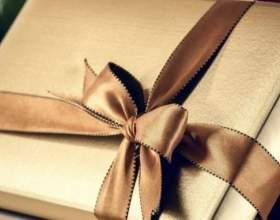 Що подарувати просто так? фото