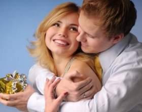 Що подарувати дружині? фото