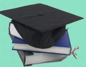 Що таке бакалаврат? фото