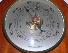Що таке барометр? фото