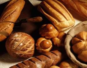 Що таке хліб? фото