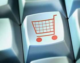 Що таке інтернет-магазин? фото