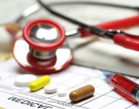 Що таке медицина? фото
