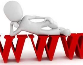 Що таке сайти? фото