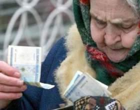 Що таке соціальна пенсія? фото