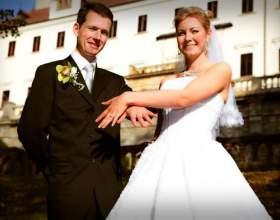 Що таке весілля? фото