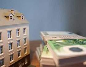 Динаміка цін на нерухомість в 2010р. фото