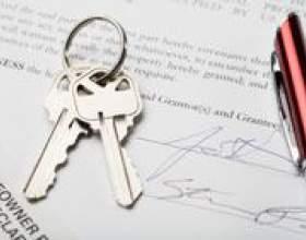 Договір оренди квартири фото