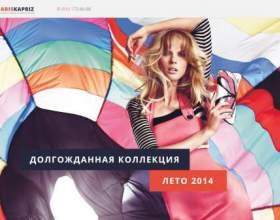 Де купити жіночу сумку в москві? фото