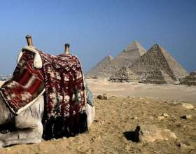 Де знаходиться єгипет? фото