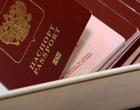 Де оформити закордонний паспорт? фото