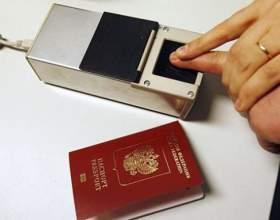 Де отримати закордонний паспорт? фото