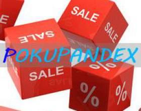 Де прочитати відгуки про покупках з ebay і інтернет-магазинів фото