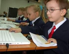 Чи готова дитина до школи? фото