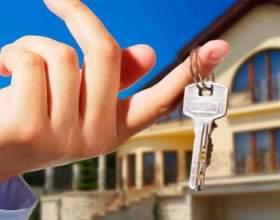 Іпотека: чи можна продати квартиру? фото