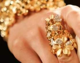 До чого сняться золоті прикраси? фото