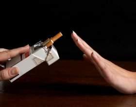Як кинути курити поради фото