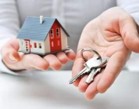 Як швидко продати квартиру - важливі поради фото
