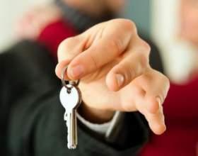 Як швидко продати квартиру? фото