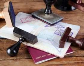 Як швидко зробити закордонний паспорт? фото