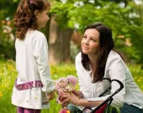 Як бути другом дитині? фото