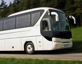 Як дістатися автобусом до москви? фото