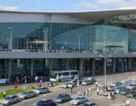 Як дістатися до аеропортів москви? фото