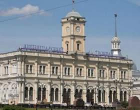 Як доїхати до ленінградського вокзалу? фото