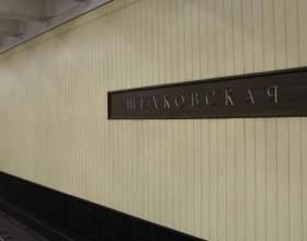 """Як доїхати до метро """"щолківська""""? фото"""