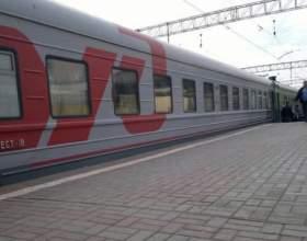 Як доїхати поїздом до москви? фото