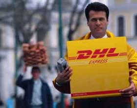 Як доставити посилку з німеччини фото