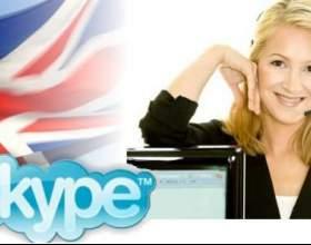 Як вивчати англійську по скайпу? фото