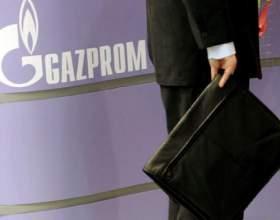 Як купити акції газпрому? фото