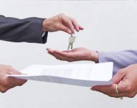 Як купити квартиру в мінську? фото