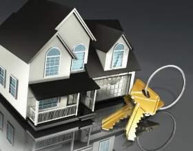 Як купити квартиру? фото