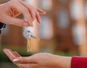 Як купити нерухомість за кордоном? фото