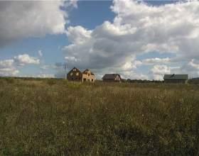 Як купити землю? фото