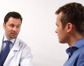Як лікувати хронічний простатит? фото