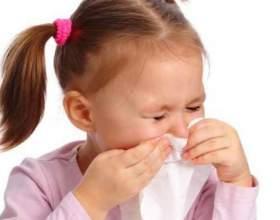 Як лікувати застуду у дитини? фото