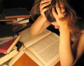 Як краще підготуватися до іспиту? фото
