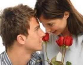 """Як можна освідчитися в коханні С""""РѕС'Рѕ"""